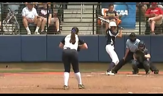 2014 DIII Softball Game 6: East Texas Baptist vs. Trine - Full Replay