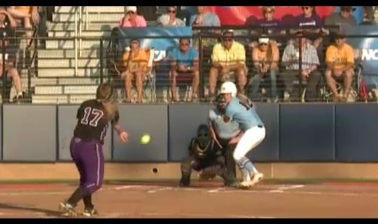 2014 DIII Softball Game 10: East Texas Baptist vs. Wisconsin-Whitweater - Full Replay