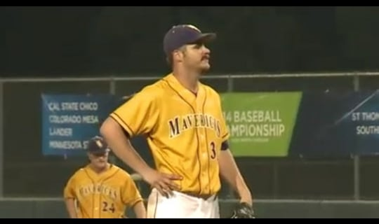2014 DII Baseball Game 10: Seton Hill vs. Minnesota St.-Mankato - Full Replay