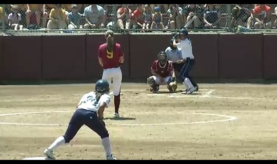 2015 DIII Softball Game 11 Full Replay: Salisbury vs. Texas-Tyler