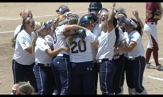 2015 DIII Softball Championship Recap: Day Four
