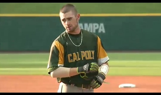 2015 DII Baseball Game 11 Full Replay: Catawba vs. Cal Poly Pomona