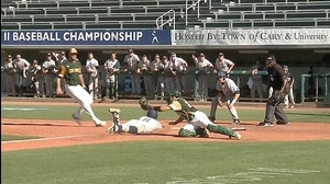 2015 Game 13 Full Replay: Catawba vs. Cal Poly Pomona