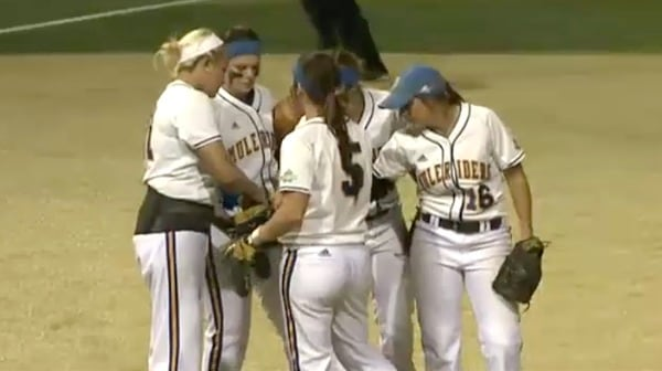 2016 DII Softball Game 8 Full Replay: Southern Arkansas vs. Charleston (WV)