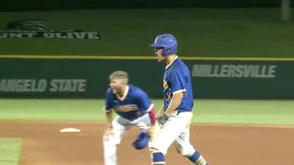 2016 DII Baseball Game 4 Full Replay: Central Missouri vs. Lander