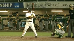 Game 6 Full Replay: Cal Poly Pomona vs. Millersville
