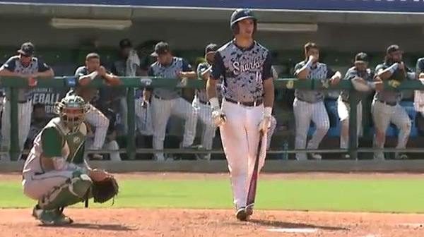 2016 DII Baseball Game 11 Full Replay: Nova Southeastern vs. Cal Poly Pomona