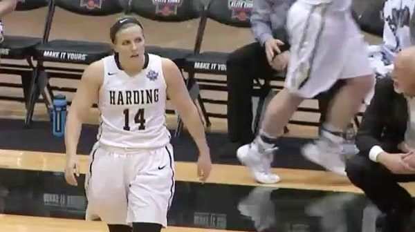 2017 DII Women's Basketball Quarterfinal: Queens(NY) vs. Harding Full Replay