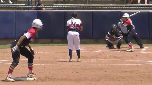 2017 DIII Softball Game 11 Full Replay: Texas-Tyler vs. Virginia Wesleyan