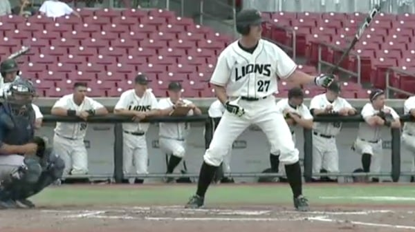 2017 DII Baseball Game 9 Full Replay: UC San Diego vs. Lindenwood (MO)