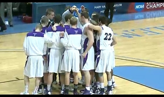 2013 DIII Men's Basketball Quarterfinal: Cabrini vs. Amherst - Full Replay