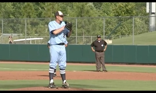 2013 DII Baseball: St. Edward's vs. Grand Canyon- Full Replay