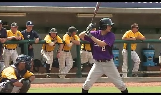 2013 DII Baseball Championship: Coker vs. Grand Canyon - Full Replay