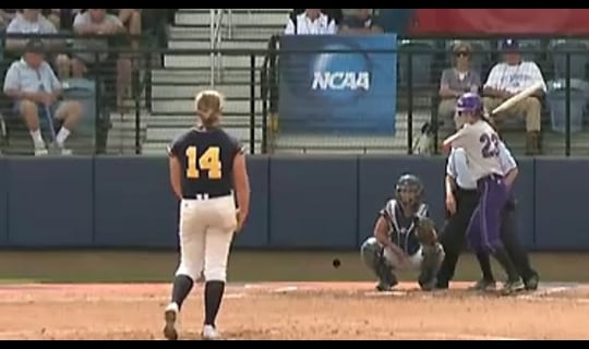 2014 DIII Softball Game 5: St. Thomas vs. Rochester - Full Replay