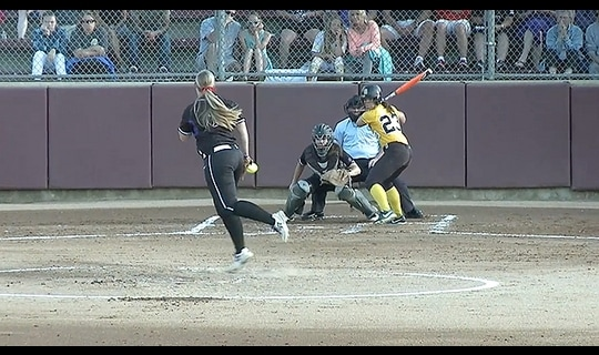2015 DIII Softball Game 6 Full Replay: DePauw vs. Linfield