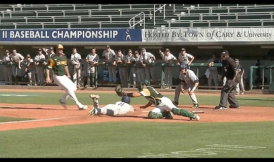 2015 DII Baseball Game 13 Full Replay: Catawba vs. Cal Poly Pomona