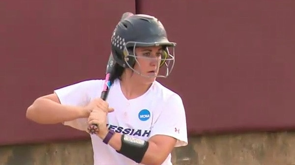 2016 DIII Softball Game 12 Full Replay: Messiah vs. Rowan