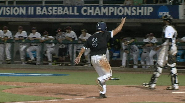 2016 DII Baseball Championship Recap: Day One