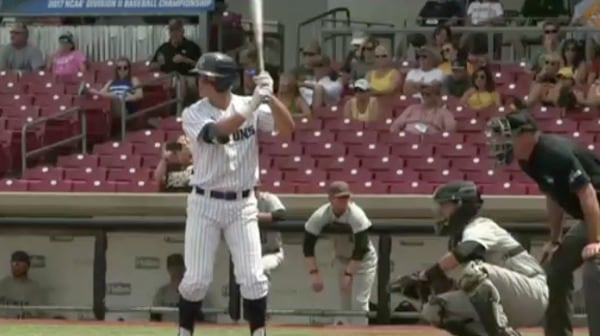 2017 DII Baseball Game 7 Full Replay: Quincy vs. UC San Diego
