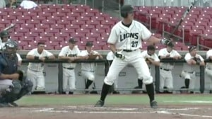 DII Baseball Game 9 Full Replay: UC San Diego vs. Lindenwood (MO)